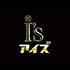 I's(アイズ)の公式ロゴ