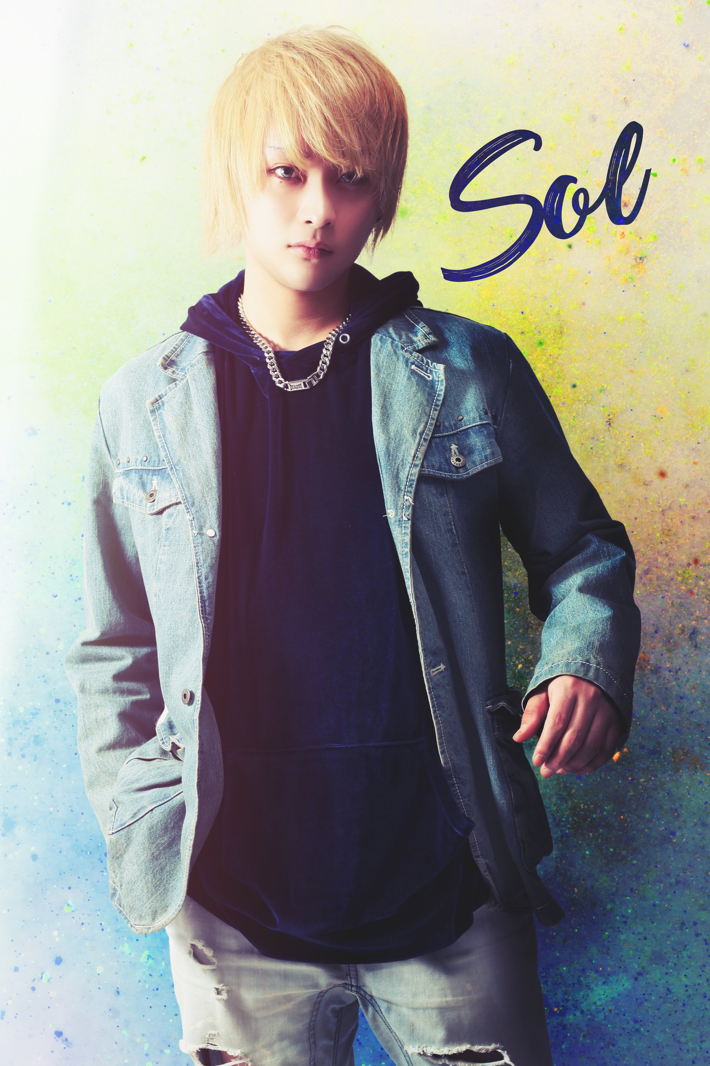 ONE SOL